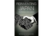 Reinventing Japan-1
