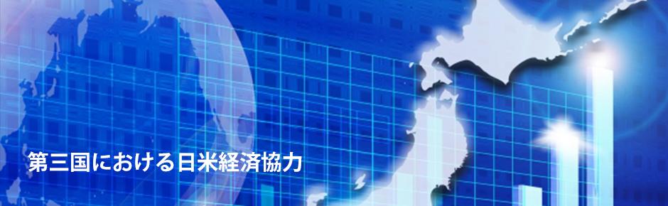 Economic_Alliance